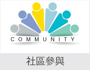 community-CH